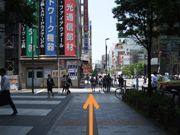 Directions from Akihabara Station